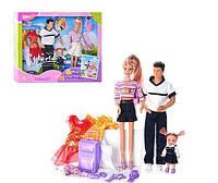 Кукла Принцесса Defa Lucy Счастливая семья Путешествие, с аксессуарами