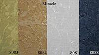 Роллеты тканевые Miracle