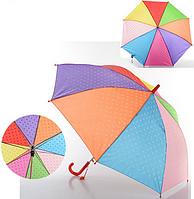 Зонтик детский MK 0517 (4 цвета)