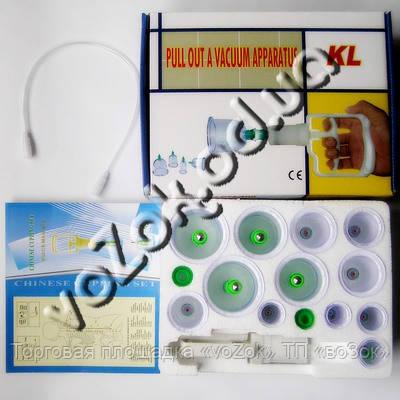 Вакуумные антицеллюлитные массажные банки KL Deluxe 12 штук с насосом
