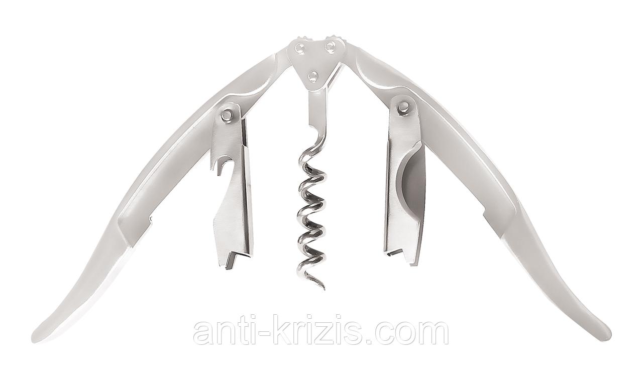 Нож складной SG 02