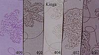 Роллеты тканевые Kinga