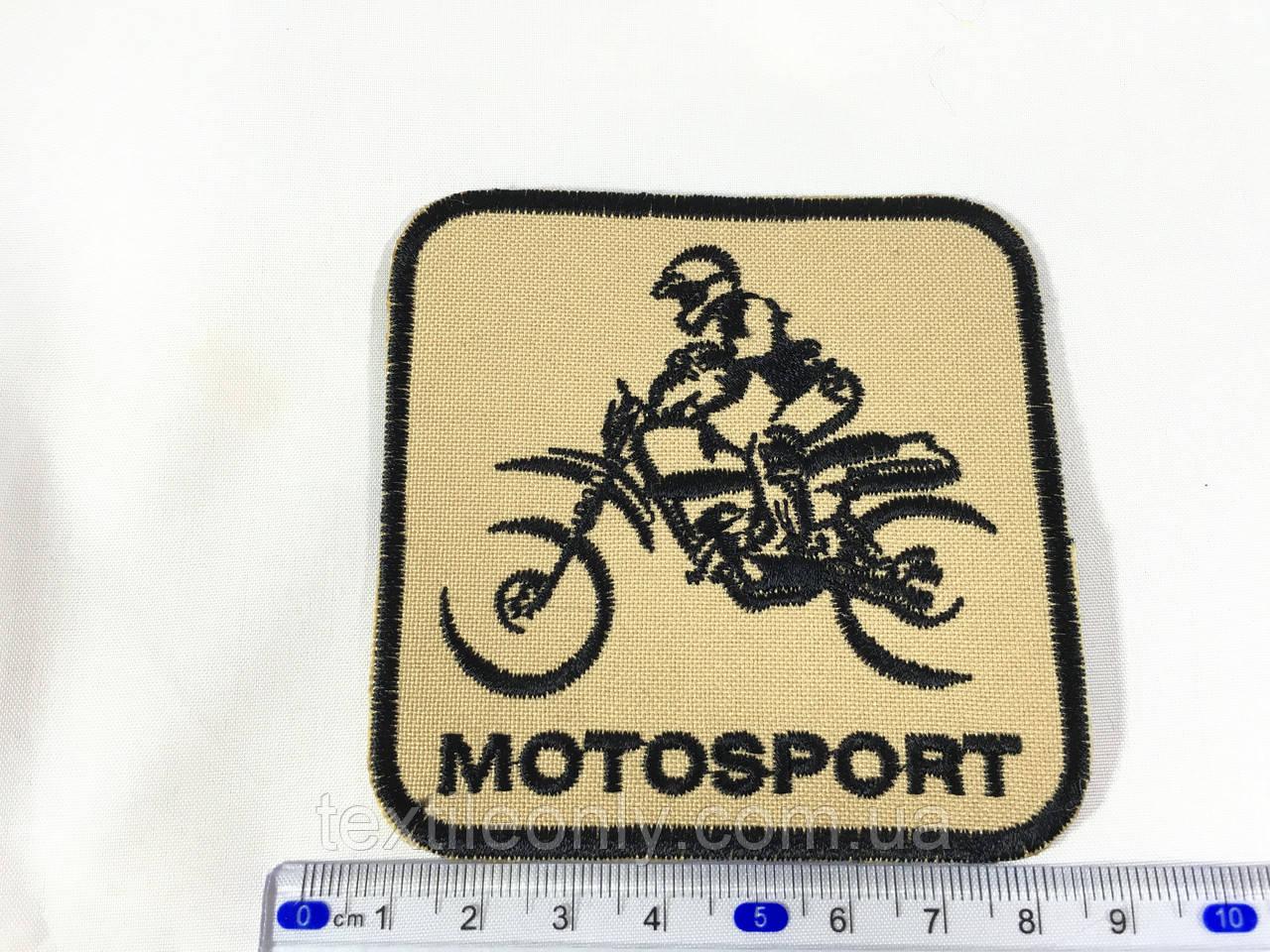 Нашивка Motosport