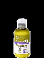Гель для душа Расслабляющий с экстрактом лаванды 75 мл O'Herbal