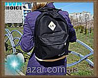 Женский городской рюкзак Nike