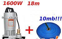 Шланг к насосу фекальному для воды 1600Вт