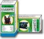 Витамины кальций-мультивит №6 таб. для собак и кошек Голашфарма