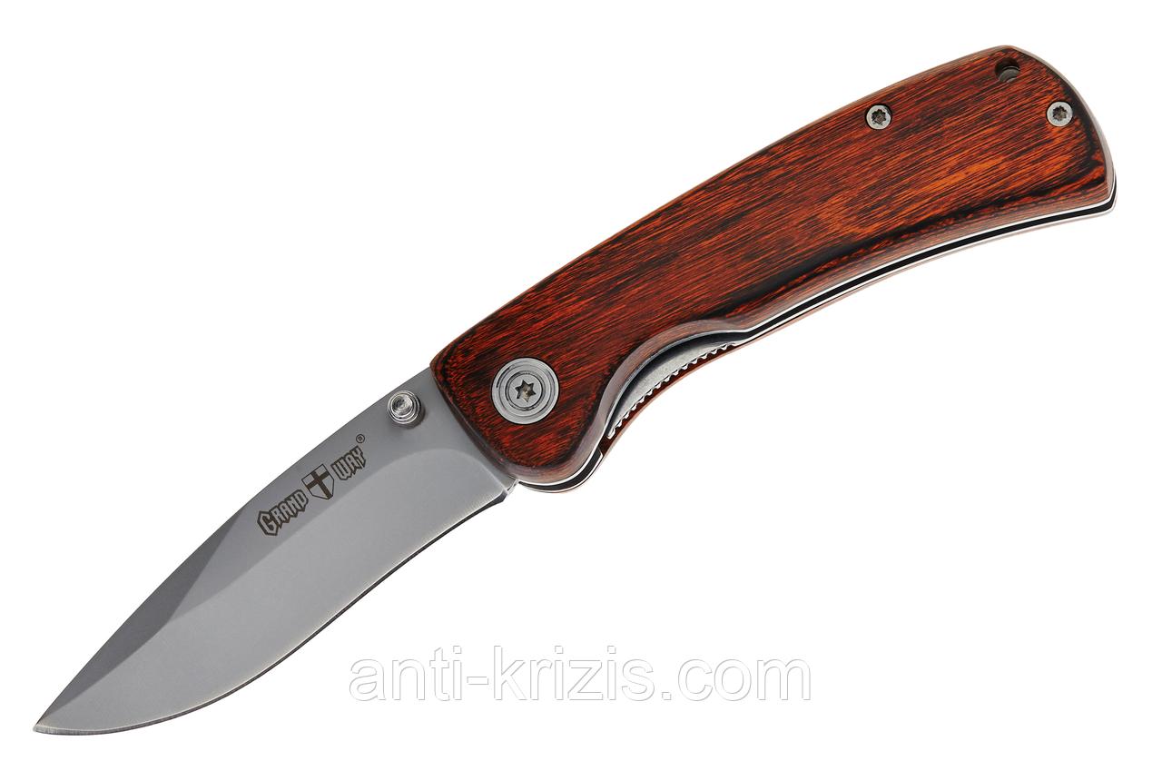 Нож складной 1274 B+подарок!
