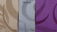 Роллеты тканевые Festival