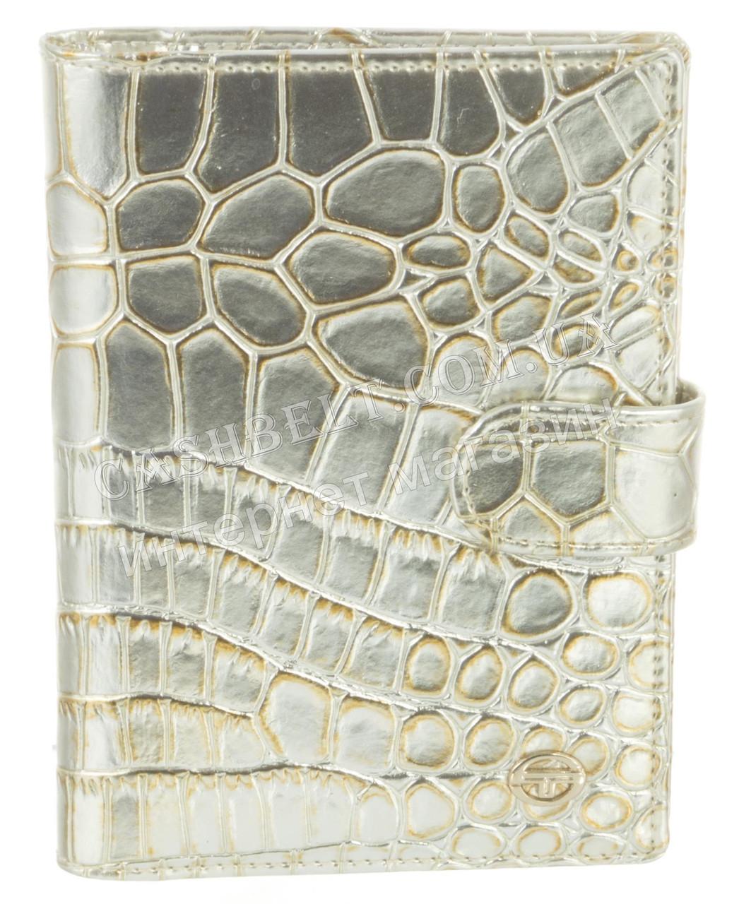 Стильная элитная кожаная обложка высокого качества Sergio Tacchini art. 29030 золото