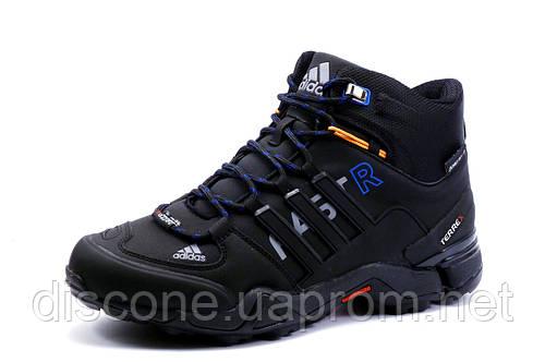 Зимние Adidas Terrex, кроссовки мужские, на меху, черные