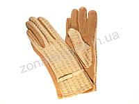 Женские перчатки зимние бежевые