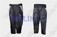 "Мотоштаны текстиль   ""DAQINESE""   (+ наколенники) (size:L)"