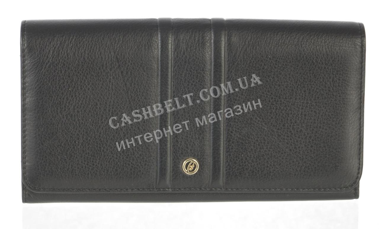 Элитный женский кошелек с мягкой кожи высокого качественный Brioni art. BR-3736 A черный