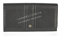 Элитный женский кошелек с мягкой кожи высокого качественный Brioni art. BR-3736 A черный, фото 1
