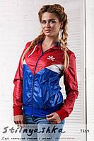 Женская ветровка Adidas индиго с красным