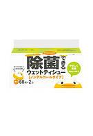Салфетки влажные антибактериальные для младенцев Goo.N (60 шт*2)