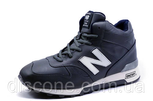 Ботинки зимние New Balance Classic 1300 мужские, на меху, серые