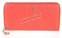 Элитный женский кошелек с мягкой кожи высокого качественный Brioni art. BR-3735 E красный