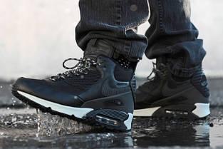 Зимові чоловічі кросівки