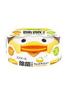 Салфетки влажные антибактериальные для младенцев в пластиковой коробке Goo.N 45 шт