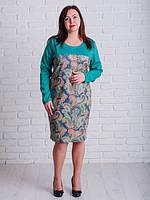 Трикотажное платье Габриэлла мята