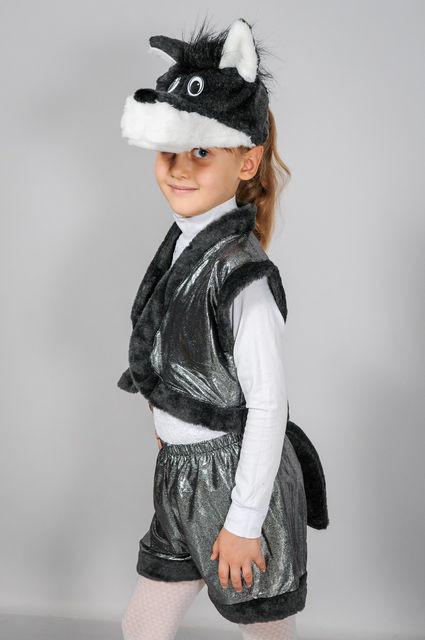 Карнавальный костюм Волк из лазерки и меха на 3-7 лет