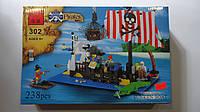 """Конструктор пластиковый """"Пиратский плот.Pirates Series"""" 238ел,4фигурки в коробке 320*190*50мм,Enlighten,6+.Пла"""
