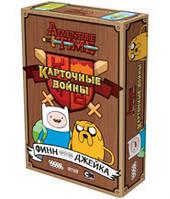 Время приключений. Карточные войны. Финн против Джейка (Adventure Time Card Wars: Finn vs. Jake) настольная игра
