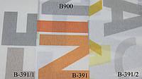 Роллеты тканевые B-900