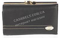 Прочный небольшой женский кошелек с мягкой кожи высокого качественный art. G-4683 A черный, фото 1