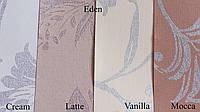 Роллеты тканевые Eden