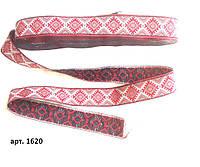 Тесьма декоративная с орнаментом, 20 мм. в мотке 10 м. арт.1620 красный