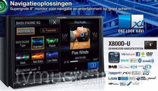 Автомагнитола ALPINE X800D-U