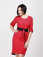Красивое платье Велари