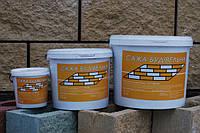 Сажа строительная (технический углерод) 2 кг; 4 кг; 8 кг
