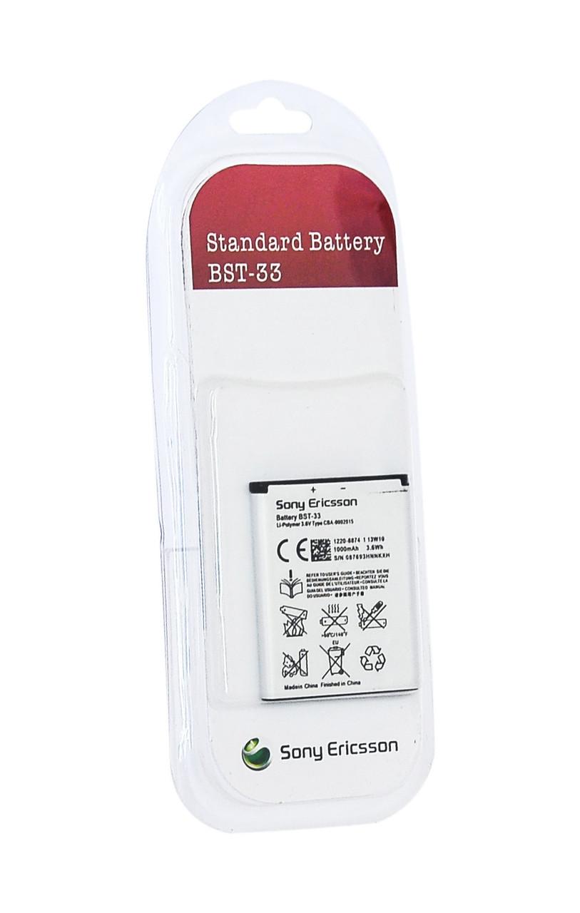 АКБ Sony Ericsson BST-33