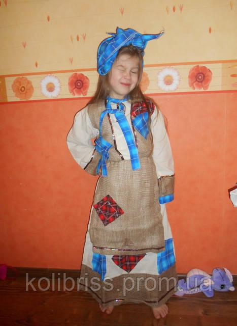 Костюм Бабы Яги прокат, детский костюм баба яга прокат