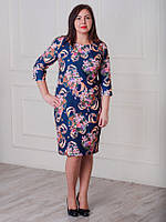 Очень красивое женское платье Лилиана синее