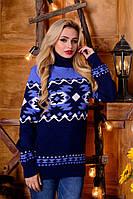 Свитер женский Стрелка, женский свитер недорого