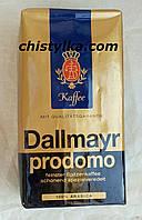 """Кофе """"Dallmayr prodomo """"молотый 500 г  100 % арабика"""