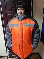 Куртка утепленная, зимняя спецодежда,утепленная рабочая