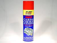 Очиститель карбюратора, ABRO. 340 гр.