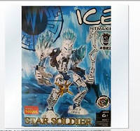 "9001 ""STRAKK"" Bionicle ""STAR SOLDIER"""
