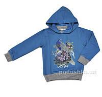Джемпер с капюшоном детский для девочки Витуся 1230687 140