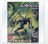"9003 ""GRESH"" Bionicle ""STAR SOLDIER"""