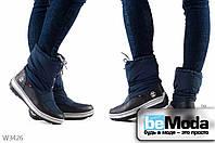 Комфортные женские ботинки на искусственном меху Sayota D.Blue/White оригинального фасона из плотной плащевой ткани и экокожи темно-синие