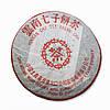Чай Шу Пуэр *Большая Красная Марка* 2004 Год, От 10 Грамм