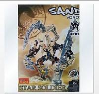 "9004 ""VOROX"" Bionicle ""STAR SOLDIER"""