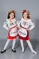 Детский национальный костюм Украинка красный 32-38 р